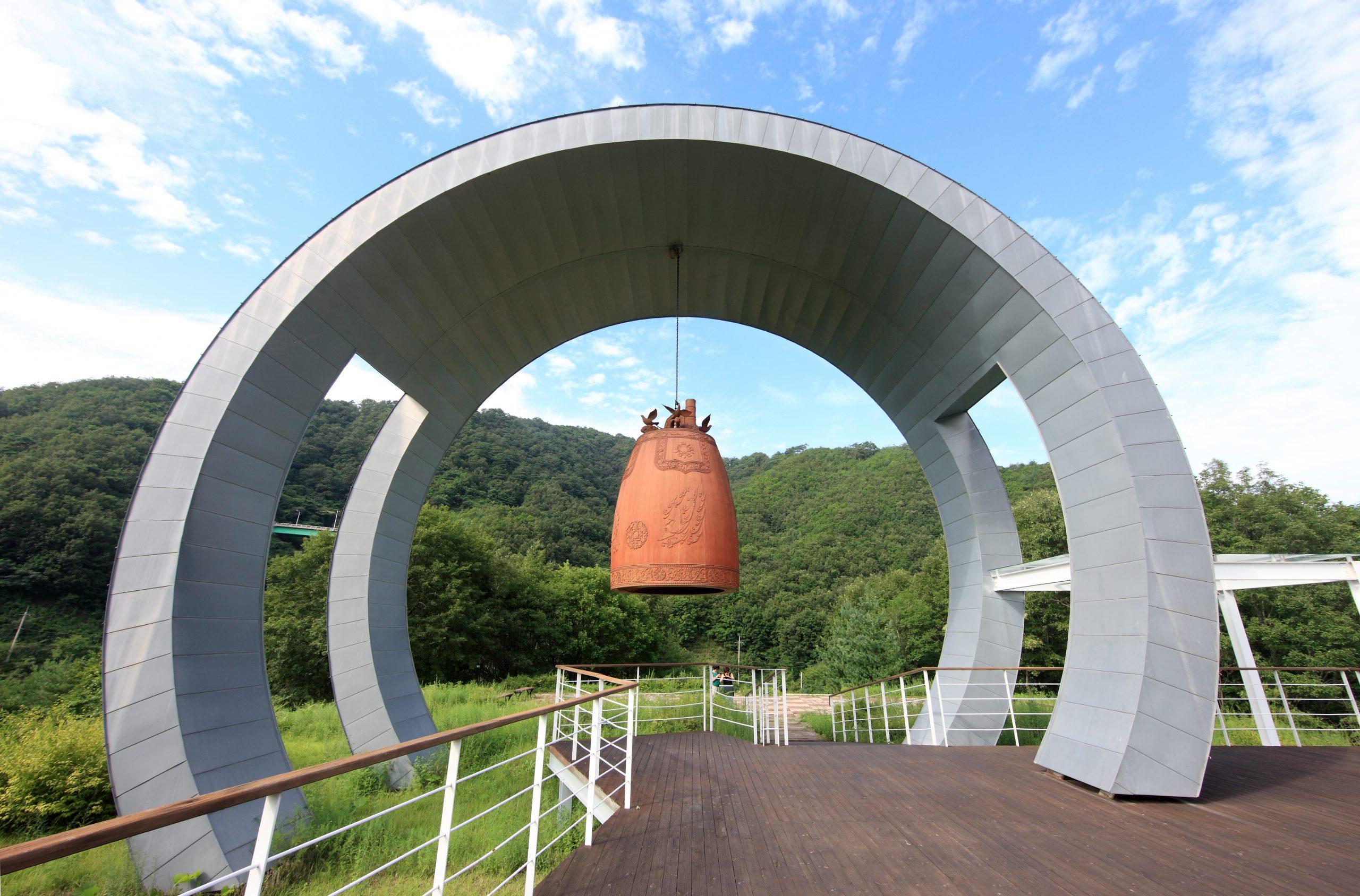 世界平和の鐘公園